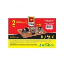 Παγίδες ξύλινες με κόλλα 17.5 x 13.5 cm για τρωκτικά (2 τεμ)