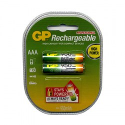 Επαναφορτιζόμενες μπαταρίες AAA 950mAh 1.2V
