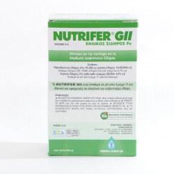 Χηλικός σίδηρος NUTRIFER G II 50gr