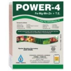 Ιχνοστοιχεία POWER - 4 250gr