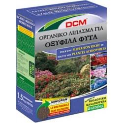 Οργανικό λίπασμα για Οξύφιλα φυτά 1,5Kg