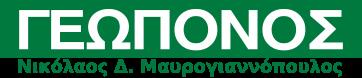 ΓΕΩΠΟΝΟΣ